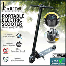 ⚡ [UL2272] Ultra Light Portable Electric Scooter 🛴 | FREE SHIPPING |  LTA COMPLIANT | New Arrival ⚡
