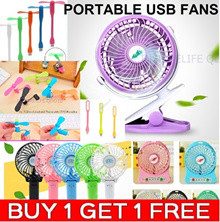 PORTABLE MINI USB CLIP FAN DESK TABLE HANDHELD STROLLER FAN TRAVEL LIGHT WEIGHT STRONG WIND