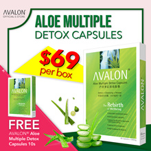 $69 PER BOX! SG 12 YEARS BEST SELLING DETOX - AVALON Aloe Multiple Detox fatigue