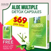 $69 PER BOX! SG 12 YEARS BEST SELLING DETOX - AVALON Aloe Multiple Detox fatigue
