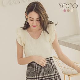 YOCO - Floral Knit Tank-181645-Winter