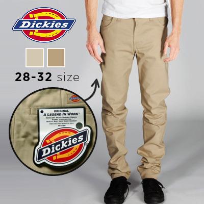 Qoo10 - dickes PANTS : Men's Fashion