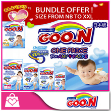 3 Packs /4 Packs GOON Diapers from JAPAN!! - available in different sizes