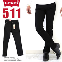 Levi 511 CLASSIC Men's Regular Straight Black Color Stretch Slim Straight Denim Jeans Large Size levis LEVI S genuine 00511-1507