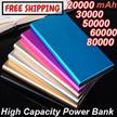 FREE SHIPPING/ [Power Bank] 150000mAh 80000Mah 50000Mah powerbank  external Battery charger Backup power bank For samsung galaxy Note4 Note3 xiaomi mi4 iphone 5 5s iphone 6 plus