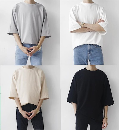 12ff8ae5 Korea oversize solid color loose t shirt man Harajuku Style hip hop  five-seven point
