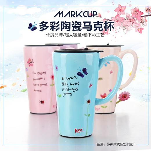 Qoo10 Qian Painted Cup With Lid
