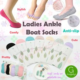Ladies Ultra Low-Cut Invisible Boat Socks | Non-Slip Modal Cotton Bamboo Fiber Women Socks