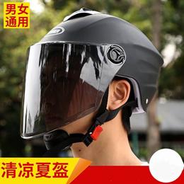 Motorcycle helmet electric car Harley man and woman summer half-helmet semi-covered helmet sunscreen