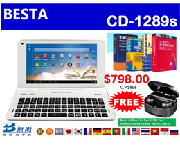 NEW Besta E- Dictionary CD-1289s Free: All Pass-2 (worth $59.90)
