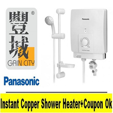 [Gain City] PANASONIC DH3-DL2S Instant Shower Heater (1 Year Warranty)