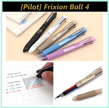 12pc Set Fountain Pen Set Black Blue Ink /& Ink Eraser Pen School Office HA GD