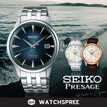 [SEIKO] PRESAGE Collection. Made In Japan Watches. Free Shipping Box and Warranty!