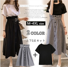 Hight Waist Flare Skirt Large size T-shirt + skirt /Hidden abdominal dress