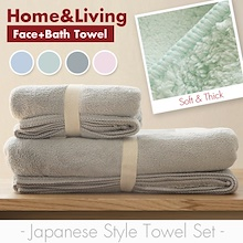 【Local Seller】 Towel ⭐ Bath towel ⭐ Microfibre ⭐ Face towel  ⭐ Quiet dry ⭐ SOFT ⭐ THICK ⭐ Comfy