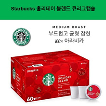 Starbucks Holiday Blend K-Cup Pods, 60-count