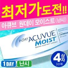 1-DAY ACUVUE MOIST for ASTIGMATIS(30 pieces) 4 boxes / Disposable contact lens for astigmatism 1day