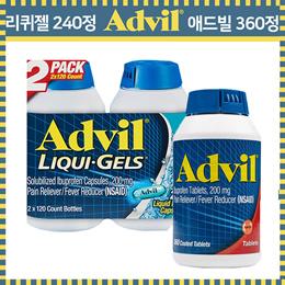 [Advil] 미국 진통제 애드빌 리퀴젤 200mg 240정/ 애드빌 200mg 360정 / 에드빌