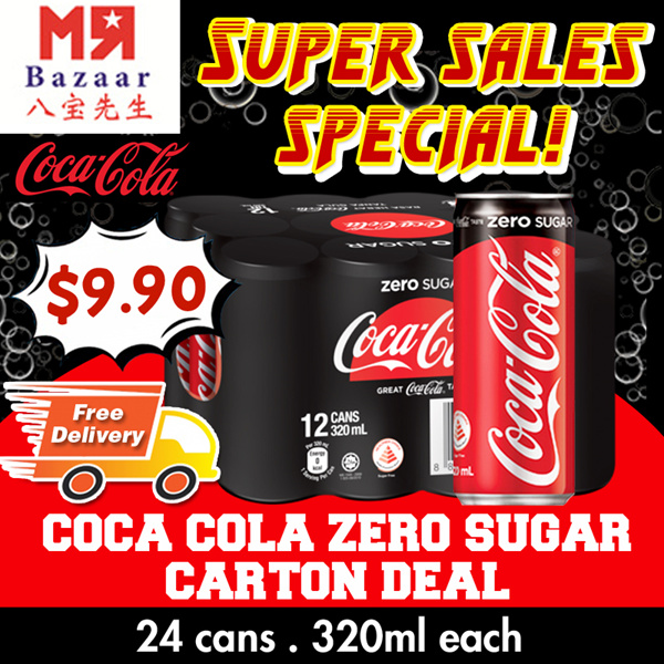 Coca Cola Coke Zero Promo! 24 Cans x Deals for only S$37.9 instead of S$0