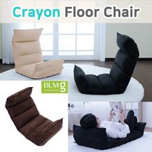 2018★135cm★14steps★Floor Chair★Core Recliner floor chair★Living★Home★