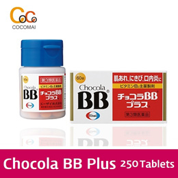 Chocola BB PLUS/250tablets/vitamin B/skin improvement/the lowest price/shipping from Japan