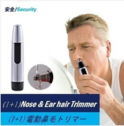 ▶(Buy 1 get 1 free) Nose&Ear Hair Trimmers◀GDD-Lightweight & easy to clean-Unisex/ Free Express Cour