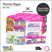 [RB]【FREE GIFTS】Thirsty Hippo® Dehumidifier 600ml 16/24 units
