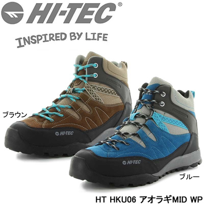 Hightech HI-TEC HKU 06 Aoragi MID WP Trekking Shoes Breathable Waterproof  Outdoor Shoes Mild 15651d887