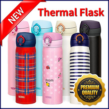 Premium Grade Thermal Thermos Flask Vacuum Stainless Steel Flask Insulated Tumbler Water Bottle