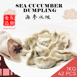 [Yongle] Sea Cucumber Dumpling (海参水饺)- 1kg Packs (approx 42 pcs)
