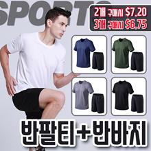 Sports suit men running fitness summer Quick dry dress short sleeve T-shirt thin loose shorts five-p