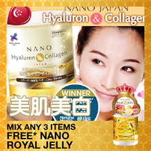 [$24.90ea* FREE* ROYAL JELLY! MIX ANY 3!]♥COLLAGEN ♥100% RESULTS* G`TEED ♥#1 BEST-SELLING♥SKIN WHITE