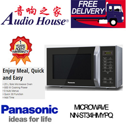 PANASONIC NN-ST34HMYPQ 25L STRAIGHT MICROWAVE OVEN 1 YEAR PANASONIC WARRANTY