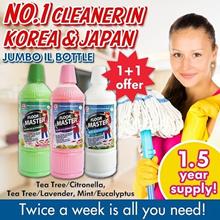 ★Special Bundle of 1+1★Jumbo 1L each★3 Fragrances★Floor Master Mulit-Purpose Floor Cleaner★
