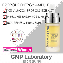 CNP Laboratory Propolis Energy Ampule (15ml)