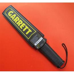 Garrett SuperScanner Hand Held Metal Detector Scanner