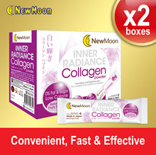 Convenience Pack [15s +15s] x 6.4g Inner Radiance Collagen Powder