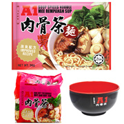 A1 INSTANT SOUP SPICES NOODLES BUNDLE PACKAGE (4 PKG 90G X 2) Free A BOWL