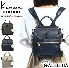0786c26883a Kanana project CL Premium Leather 3 Womens Adult Backpack A5 World  Mysteries Discovery 31721