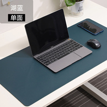 Mouse pad    computer desk pad thick leather mouse pad
