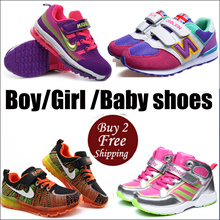 2019 Children Casual Sneakers Girl Boys Sport Shoes Kids Lovely Sneakers /Jelly shoes/