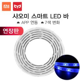 Xiaomi Yeelight Smart  wifi light strip
