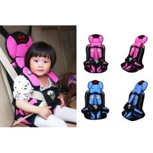 High Quality Baby Child Kid Safety Car Seat Car Cushion