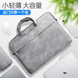 2015 new portable Slim Tablet laptop bag tablet case laptop notebook PC bag 12&quot  13&quot  14&quo