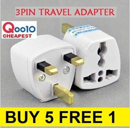 【Buy 5 Get 1 Free】★ Free Shipping★ UK 3Pin Plug Travel Adaptor Universal HK US AU EU MY SG