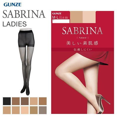 a776b1955291f Gunze Sabrina Natural Tights (Made in Japan, Sizes S-LL)(69SB410SML): 10  sold: Rating: 5: Free: S$6.90