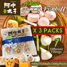 ★Bundle of 3 ★ ACHUN YUMMY BALL 阿中丸子 [300G/pkt] - 7 TYPES TO CHOOSE FROM !!!