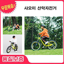 Riding a schoolboy bicycle yellow