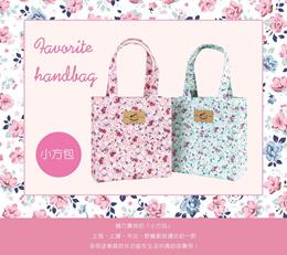 Uma hana Lunch Bag (M)   Waterproof Hand Carry Bag   UMA028