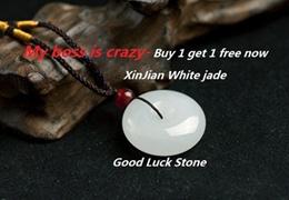 Xinjiang White jade/Buy 1 get 1 free/Best for her/him/gift新疆白玉平安扣吊坠